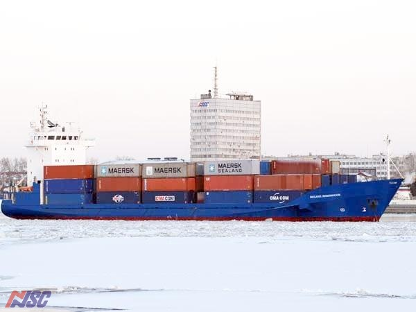 "m/v ""Mikhail Lomonosov"", before going on the voyage"