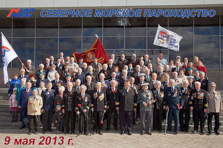 The Second World War veterans of NSC - 2013