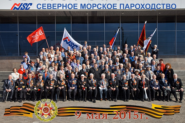 The Second World War veterans of NSC - 2015