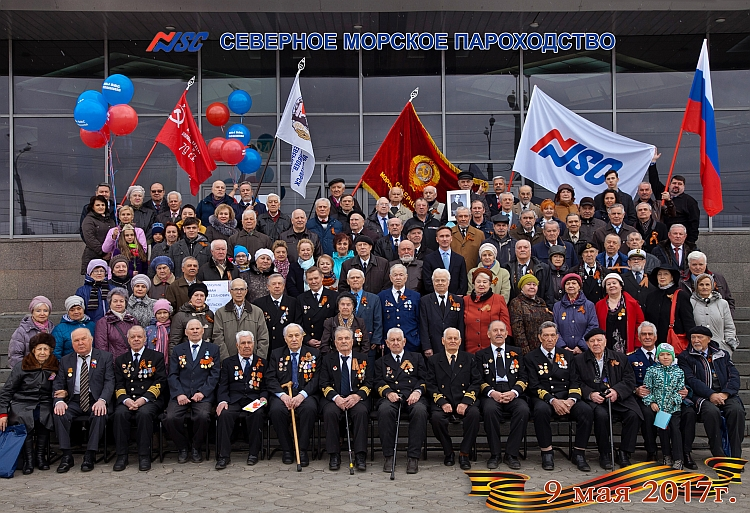 The Second World War veterans of NSC - 2017