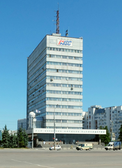 Building of the JSC NSC Arkhangelsk